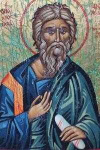 Сватый Апостол Андрей Первозванный